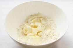 Příprava receptu Párty sýrové krekry ze 4 surovin, krok 2